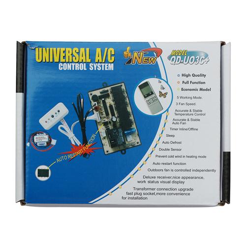 QD-UO3C Universal Air Conditioner PCB Board AC Control System