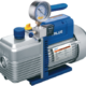 Value vacuum pump VE2100N in Dubai