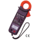 PNM Digital Clamp Meter YF-8070