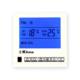 Klima 220V Central AC Thermostat KL-5500