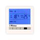 Klima 24V Central AC Thermostat KL-5600